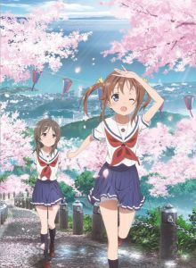 Watch Box Anime