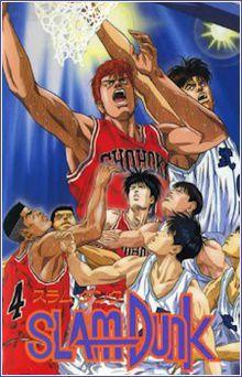 slam dunk film animekun