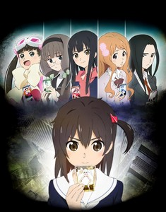 selector-infected-wixoss-key-visual