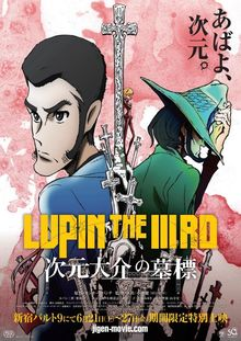 lupinposter-220x