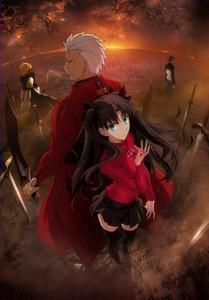 fsn_ufotable_anime
