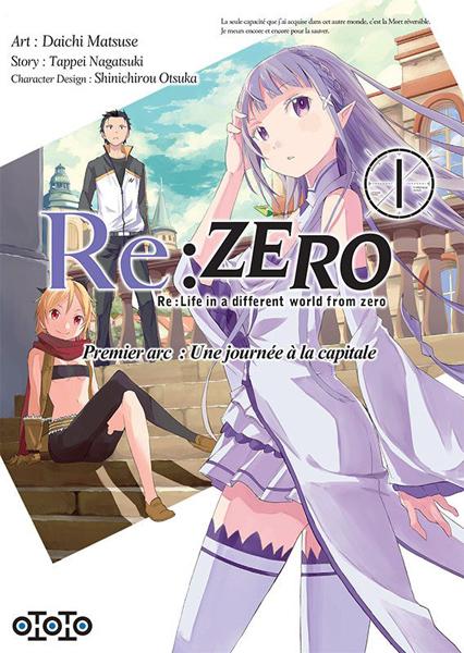 ReZero-1-Titre