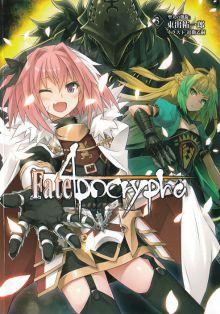 fate-apocrypha-6147-604