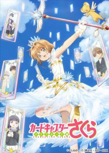 card-captor-sakura-clear-card-6378-263