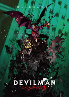 devilman-crybaby-6353-417