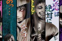 Junji-Ito-Collection