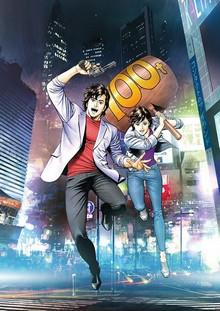 cityhunter-movie-fixw-640-hq_jvyh