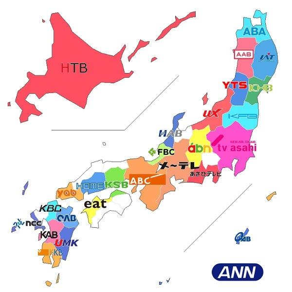 http://www.anime-kun.net/webzine/wp-content/uploads/2019/06/ANNmap.jpg