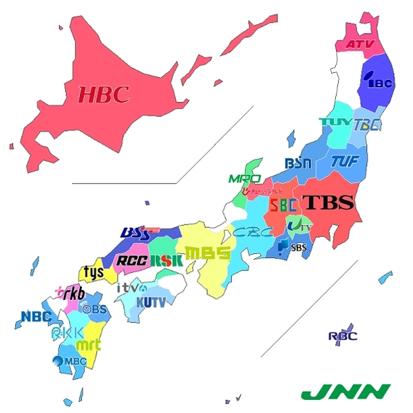 http://www.anime-kun.net/webzine/wp-content/uploads/2019/06/JNN.jpg
