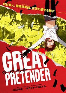 great-pretender-7052-310