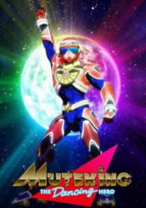 Muteking_Dancing_Hero-anime-visual